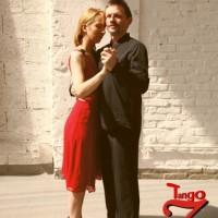 Tango-Neuss2